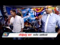 Shaa Fm Sindu Kamare With Weraliyadda Sharp