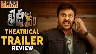 Khaidi No 150 Official Theatrical Trailer Review | Mega Star Chiranjeevi |V V Vinayak |DSP