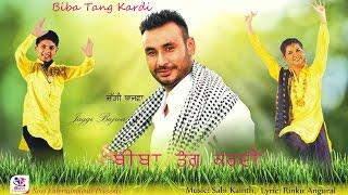 ਚੰਡੀਗੜ੍ਹ ਵਾਲੀ ਤੰਗ ਕਰਦੀ।। Punjabi Song | Chandigarh Wali Tang Kardi | Singer Jaggi Bajwa
