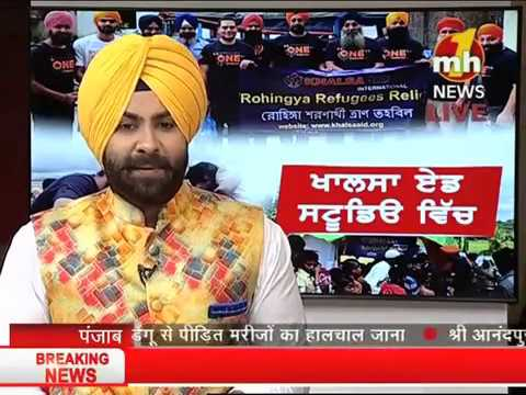 Khalsa Aid International on MH One News
