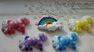 Мыловарение•Пони - мыло ручной работы• Обзор форм доя мыла •МК•Soap•