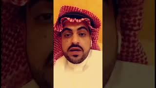 حرق النقاب في السعودية