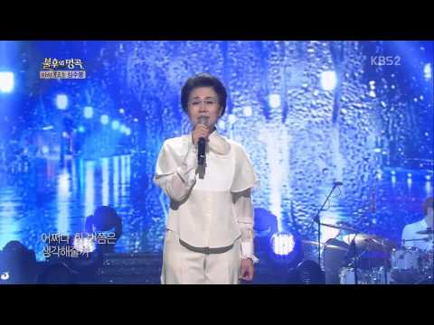 "<span aria-label=""130420 심수봉 (Sim Soo Bong) - 그때 그 사람 (At that time he was...) by JoanMy03 5 years ago 3 minutes, 24 seconds 9,354 views"">130420 심수봉 (Sim Soo Bong) - 그때 그 사람 (At that time he was...)</span>"