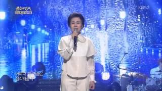 Gambar cover 130420 심수봉 (Sim Soo Bong) - 그때 그 사람 (At that time he was...)