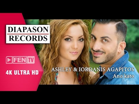 Ашли & Iordanis Agapitos - Ano kato