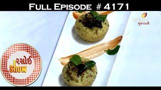 Rasoi Show - 2nd December 2016 - રસોઈ શોવ - Full Episode