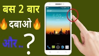 Amazing Android SECRETS TRICK 🔥  Letest Android trick 2018