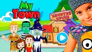СМЕШНОЕ ВИДЕО для детей Новый мультик ЗАКОЛДОВАННЫЙ ДОМ #2 детская игра My Town