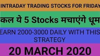 Intraday trading strategy for 20 March 2020 | With Chart Explanation | Sure Profit