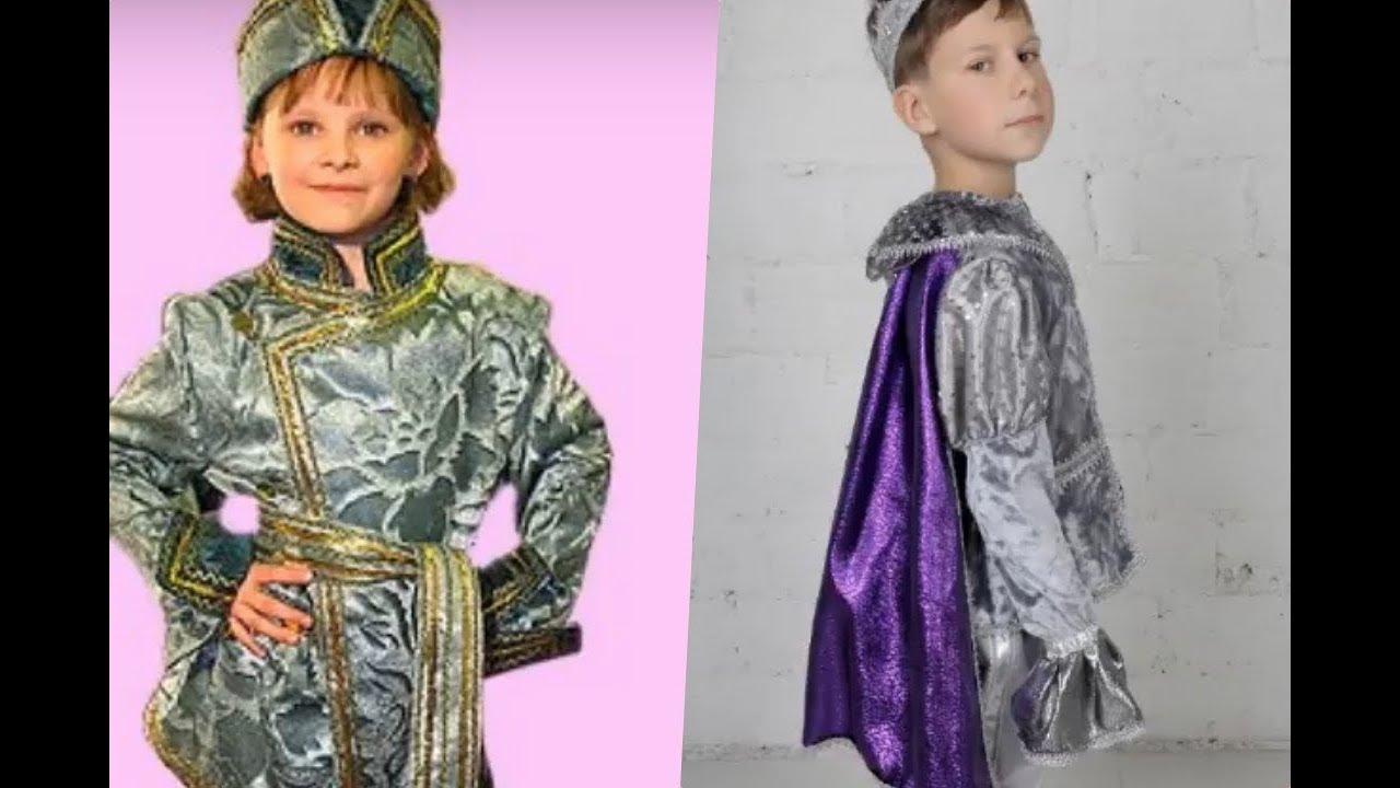 Disfraces medievales para niños parte 2 - YouTube