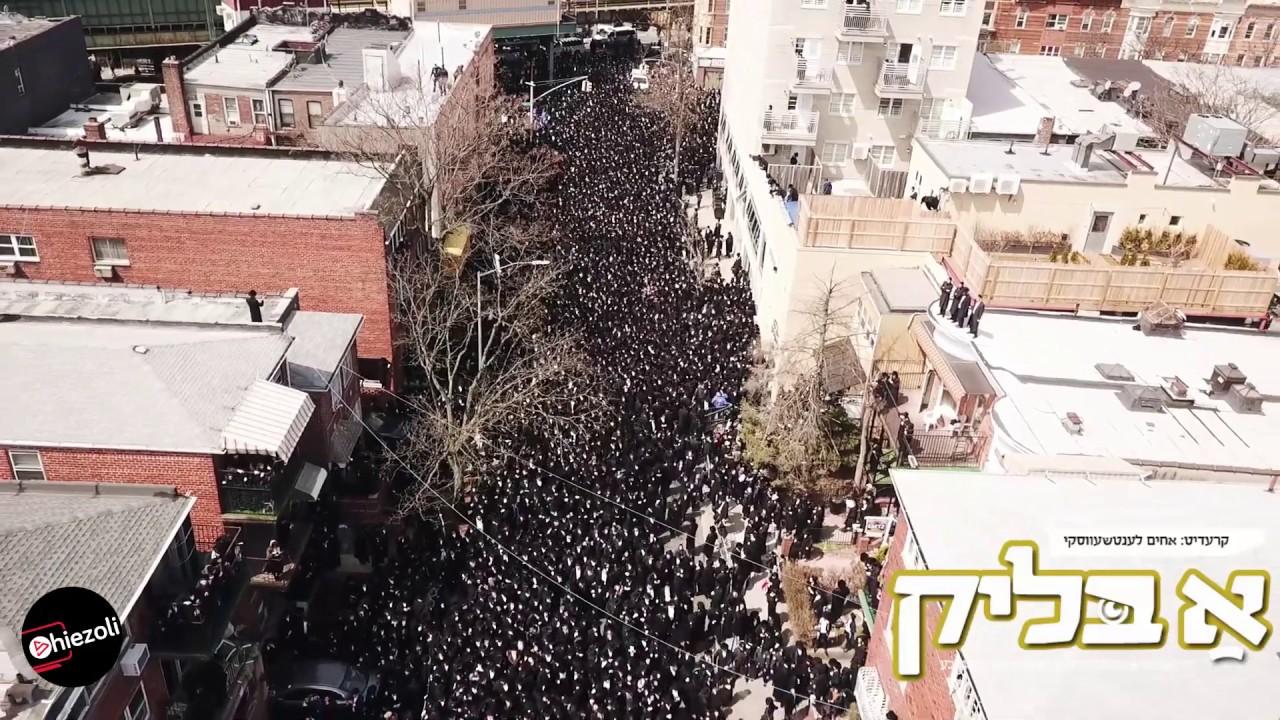 "Largest Jewish Funeral in American History - Levaya of Skulener Rebbe | מסע הלוויה - האדמו""ר מסקולען"