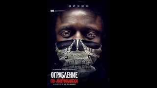 Akon - Show Up Ft Og Boo [Lyrics ** Dirty]