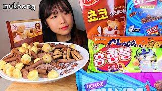 달달한 초코과자탕 디저트 먹방 CHOCOLATE SNA…