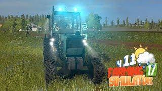 Farming Simulator 17 - Этот старый ЮМЗ удивил, пацаны в шоке Прохождение ферма симулятор 17