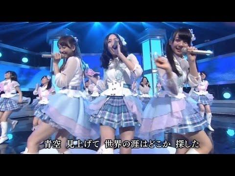 【放送事故】 SKE48 - 未来とは? LIVE オタクのMIXが乱入妨害 Mirai Towa? MUSIC STATION JAPAN FAIR FNS