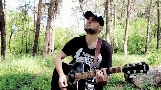 А знаешь как мне в небесах.. Песня на гитаре