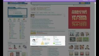 Перенос элемнтов вэб страниц в Dashboard в Mac OS X 10.6 (40/44)
