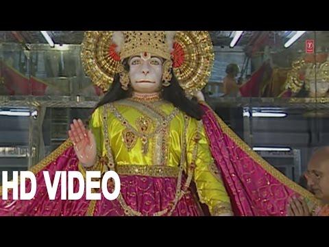Tumhari Jai Ho Veer Hanuman I Hanuman Bhajan I POONAM LAKKHA I HD VIDEO I  Hanuman Tera Kya Kehna