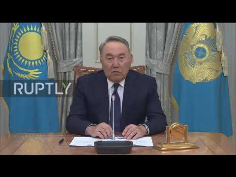 Kazakhstan: President Nazarbayev announces resignation