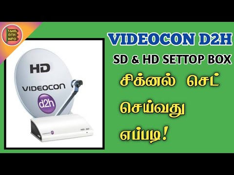 How to videocon dth signal setting tamil/D2H/Tamil dth