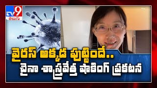 China virologist claims she has proof virus made in Wuhan lab - TV9