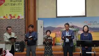 남지제일교회 조경부 오후예배 특송