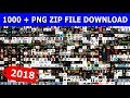 ( Part 3 ) New 2018 Png Zip File    All New Png    1000 Png Zip File download