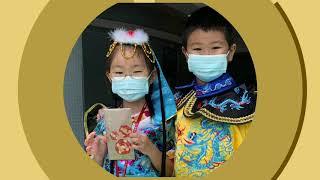 Publication Date: 2020-07-13 | Video Title: 1920中華文化綜合活動暨便服籌款日