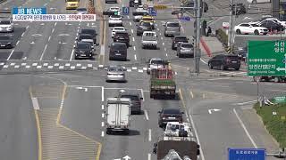 0521 사고다발구역 당진종합병원 앞 사거리…안전대책 …