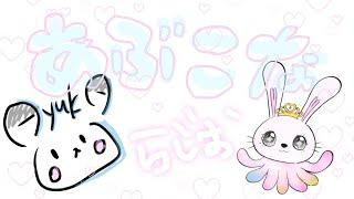 NGT48 あぶこなラジオ #1【ラジオ動画】