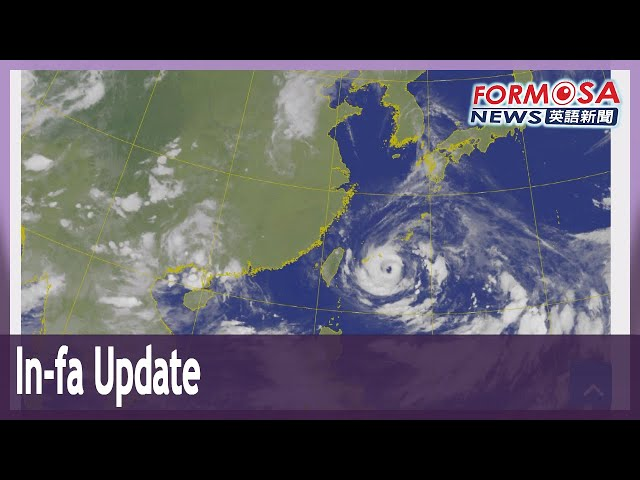 Northern Taiwan to bear brunt of Typhoon In-fa until Saturday afternoon