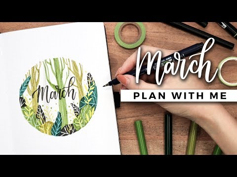PLAN WITH ME | March 2019 Bullet Journal Setup