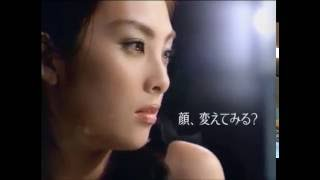 SHISEIDO CM.