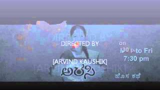 Arasi Title Track Sung by Archana Ravi