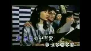王傑 * 美就是心中有愛 《國語》