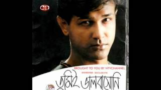 ASIF NEW SONG BANGLA.2012