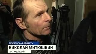 Домодедовский суд продлил арест рекетирам  2013