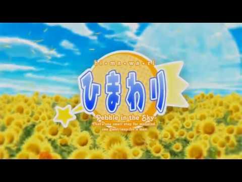 Himawari - The Sunflower - OP