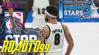 RISING STAR CHALLENGE SUPER COMPETITIVO! - NBA2K18 #ROADTO99 #38 - [ITA PS4]
