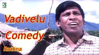 Vadivelu Comedy | Rathna Full Movie Comedy