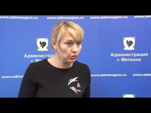Татьяна Ульрих - многодетная мама