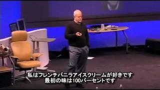 Repeat youtube video マーティン・セリグマン 「ポジティブ心理学」