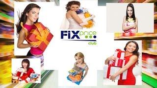 Фикс Прайс - Большой Обзор Товары Для Праздника  / Fix Price - Great Goods Review For a Holiday
