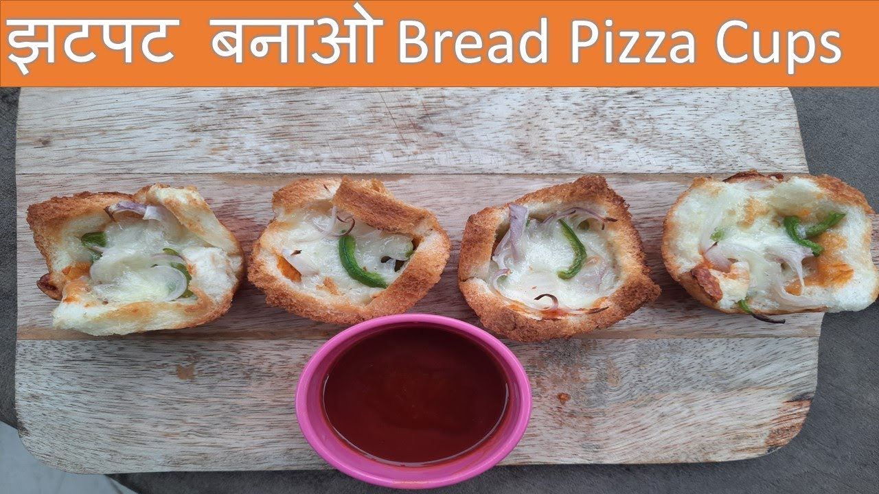 Bread Pizza Cup| Easy Chai Snacks recipe |  Ready in 15 minutes #Shorts