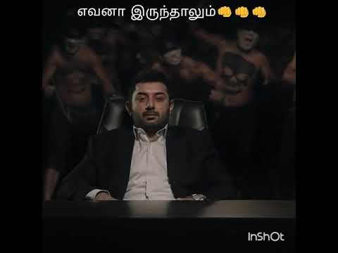 Thani Oruvan Whatsapp Status | Like And Subscribe My Channel For More Videos