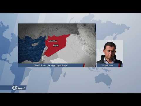 آخر المستجدات من قصف لميليشيا أسد الطائفية على عدة مدن وبلدات في محافظة إدلب