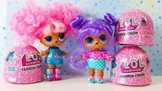 Куклы ЛОЛ Одевалки КТО КРАСИВЕЕ? ЛОЛ Сюрприз Игрушки для девочек #LOL Surprise dolls Fashion Crush