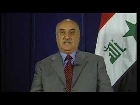 Inside Iraq- Iraq's new oil law- 20Jul07- Part 1