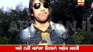 Ashok Masti is back with