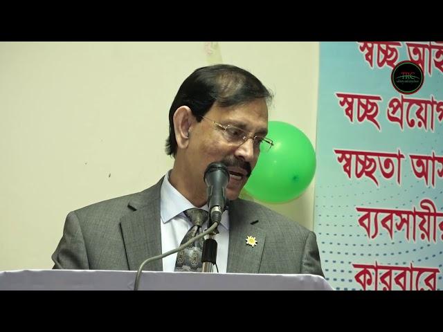 Mr. Abdul kafi, about new VAT acts . জনাব আব্দুল কাফি ভ্যাট আইন নিয়ে বক্তব্য